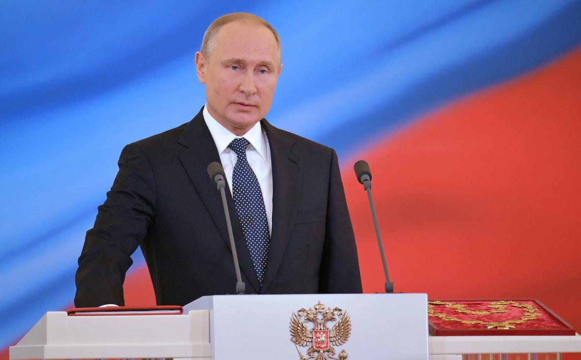 Владимир Путин вновь стал президентом РФ