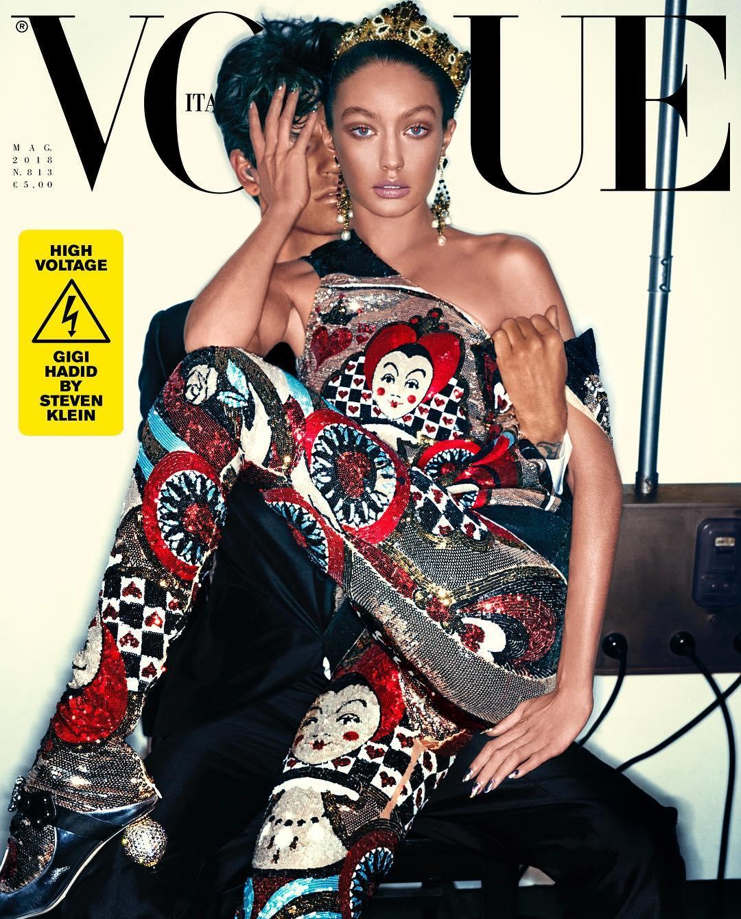 Обложка итальянского Vogue май-2018